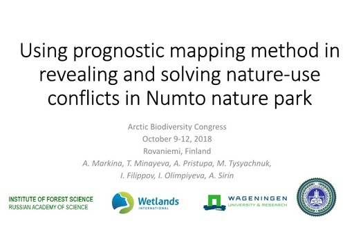 Using prognostic mapping method in revealing and solving nature-use conflicts in Numto nature park: Anastasia Markina